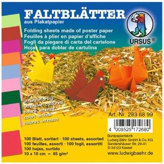Faltblätter, ca. 10 x 10 cm, 65 g/m², 100 Blatt, sortiert in 10 Farben